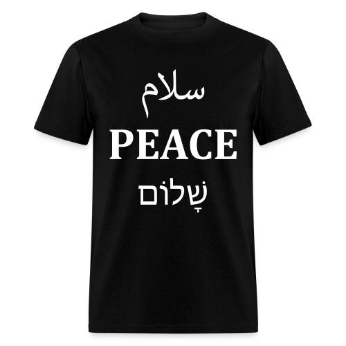 Shalom Peace Salam - Men's T-Shirt
