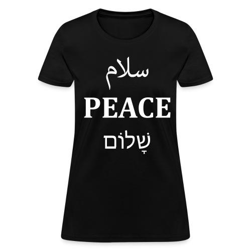 Shalom Peace Salam - Women's T-Shirt