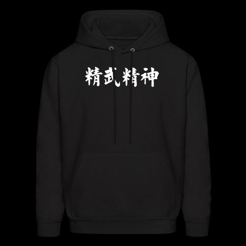 Unisex Lohan School Training Hoodie - Jing Wu Spirit - Men's Hoodie