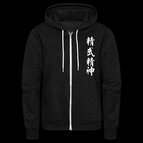 Lohan School Zipper Jacket - Vertical Jing Wu Spirit - Unisex Fleece Zip Hoodie