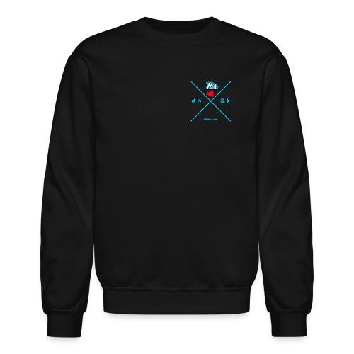 His Mint AE86 Crew - Crewneck Sweatshirt