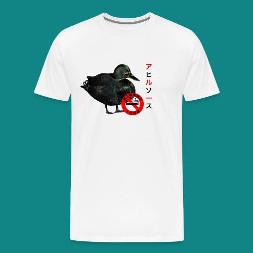 No Smoking Ducks - Men's Premium T-Shirt