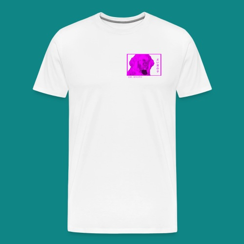 Sad Doggo Hours - Men's Premium T-Shirt