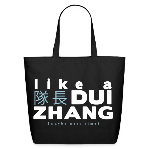 EXO- Duizhang Tote - Eco-Friendly Cotton Tote