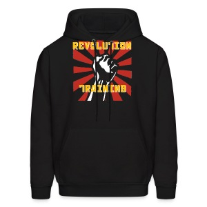 Revolution Training Hooded Sweatshirt - Men's Hoodie