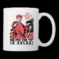 Mugs & Drinkware ~ Coffee/Tea Mug ~ Article 11284200