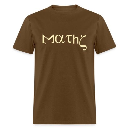 T shirt maths humor - Men's T-Shirt