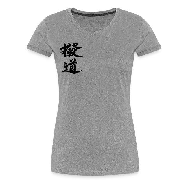 Shamisen Dragon (Black text / black kanji)