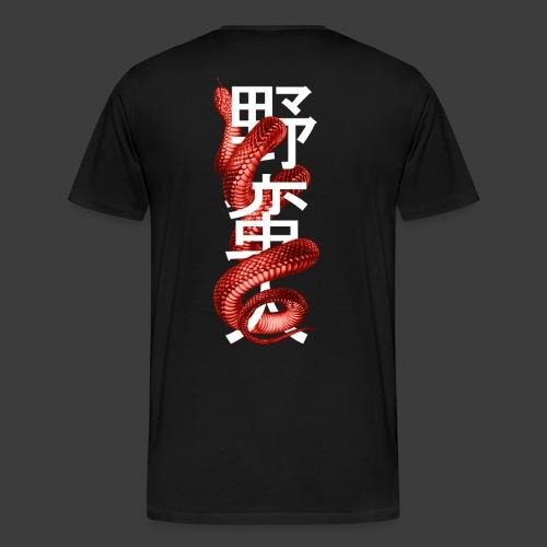 Kazame savage t-shirt - Men's Premium T-Shirt
