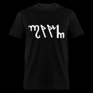 T-Shirts ~ Men's T-Shirt ~ Article 11346859