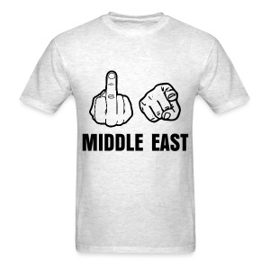 F YOU Middle East - Men's T-Shirt
