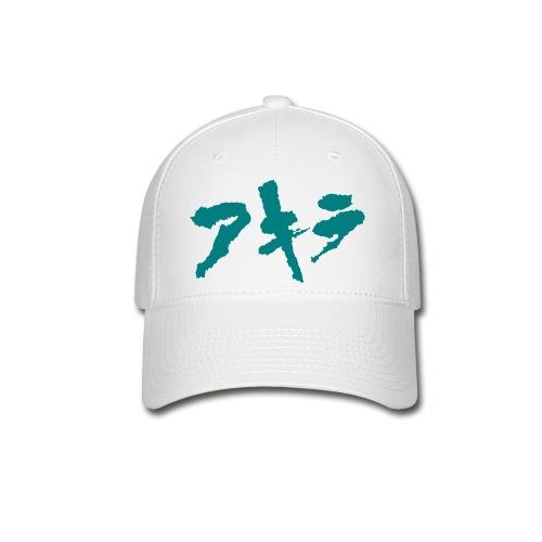 アキラ - Baseball Cap