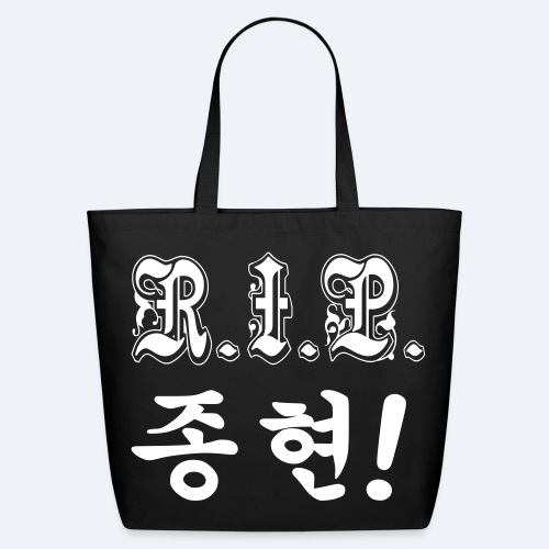 ♥♫☮️R.I.P. JongHyun-Eco-Friendly Tote Bag☮️♪♥ - Eco-Friendly Cotton Tote