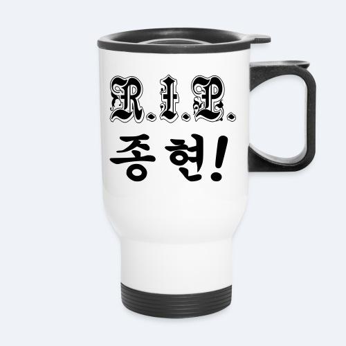 ♥♫☮️R.I.P. JongHyun-Travel Mug☮️♪♥ - Travel Mug