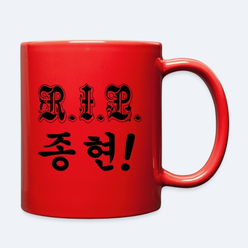 ♥♫☮️R.I.P. JongHyun-Ceramic Mug☮️♪♥ - Full Color Mug