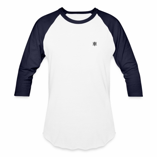 Mens/Womans Detour Chinese Symbol - Baseball T-Shirt
