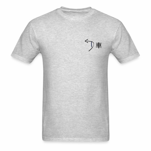 Mens Simple Detour Logo and Chinese logo - Men's T-Shirt