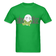 T-Shirts ~ Men's T-Shirt ~ MEN ALEX DIAZ OFFICIAL SHIRT