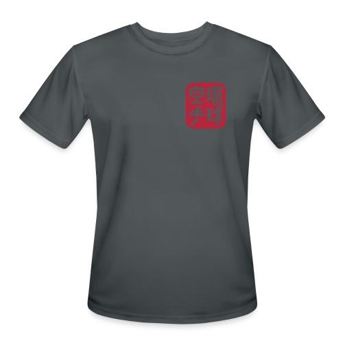 Ryukyu Karate Dojo Tee - Men's Moisture Wicking Performance T-Shirt