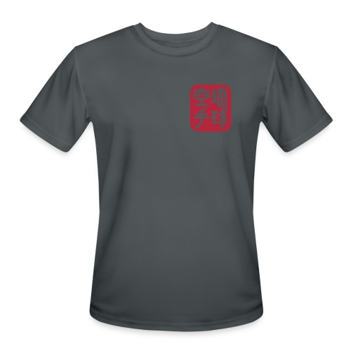 Ryukyu Karate Dojo Tee - Men's Moisture Wicking Performance T-Shirt