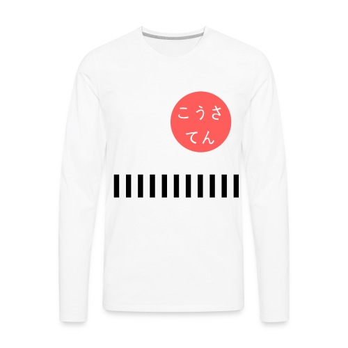 Crossroads Unisex Long Sleeve - Men's Premium Long Sleeve T-Shirt