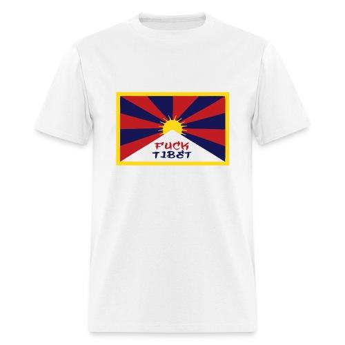 Fuck Tibet Pricks Tee - Men's T-Shirt
