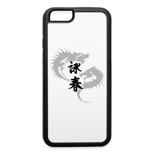 Gray wing chun dragons mobile case 2 of 6 - iPhone 6/6s Rubber Case