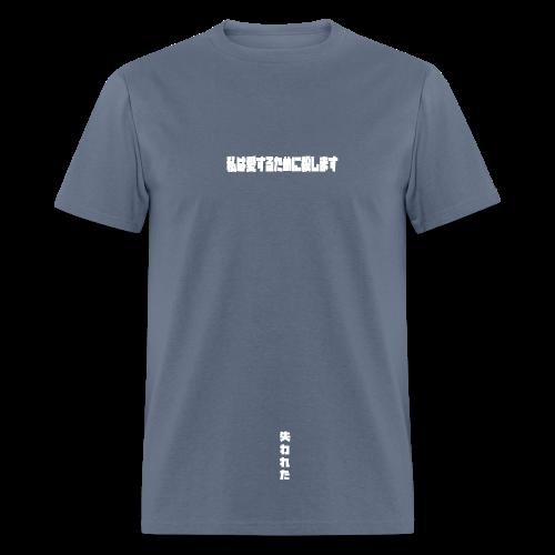 I WILL KILL 4 LOVE Shirt - Men's T-Shirt