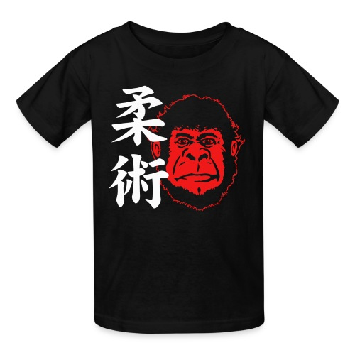 Kids TM Joe Gorilla with Kanji - black - Kids' T-Shirt