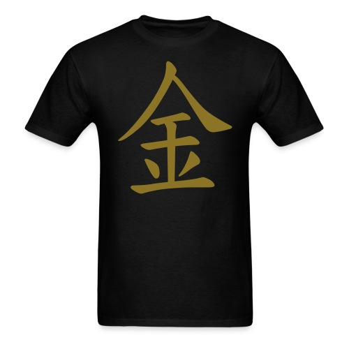 Chinese Character - Men's T-Shirt