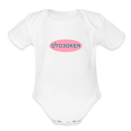 Baby Bodysuits ~ Baby Short Sleeve One Piece ~ Hoboken 07030   Pink
