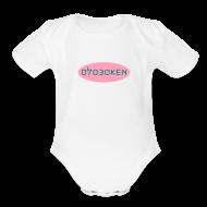 Baby Bodysuits ~ Baby Short Sleeve One Piece ~ Hoboken 07030   Pink