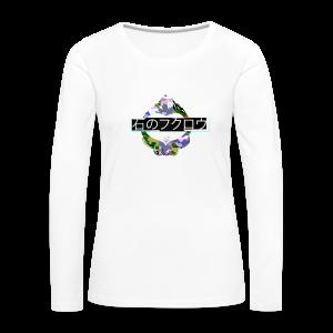 dream big  - Women's Premium Long Sleeve T-Shirt