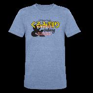 T-Shirts ~ Unisex Tri-Blend T-Shirt ~ Changing Channels Nutcracker