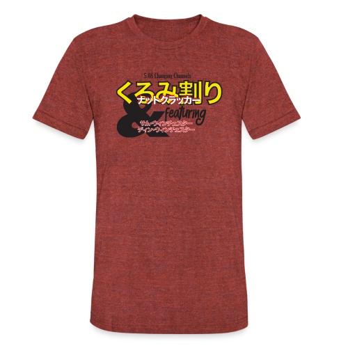 Changing Channels Nutcracker - Unisex Tri-Blend T-Shirt