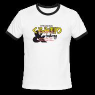 T-Shirts ~ Men's Ringer T-Shirt ~ Changing Channels Nutcracker