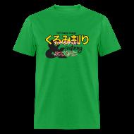 T-Shirts ~ Men's T-Shirt ~ Changing Channels Nutcracker