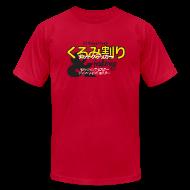 T-Shirts ~ Men's T-Shirt by American Apparel ~ Changing Channels Nutcracker