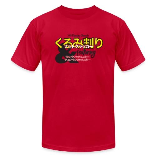 Changing Channels Nutcracker - Men's  Jersey T-Shirt