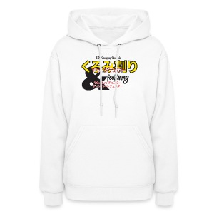 Changing Channels Nutcracker - Women's Hoodie