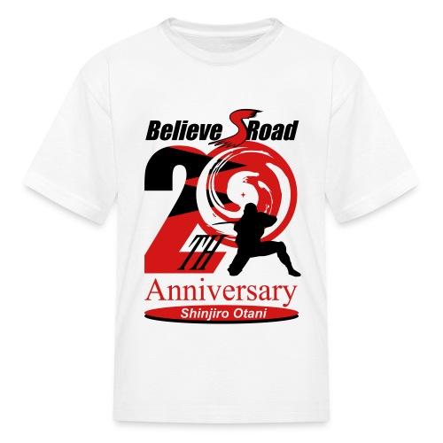 Otani's 20th KIDS - Kids' T-Shirt