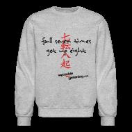 Long Sleeve Shirts ~ Crewneck Sweatshirt ~ Fall Seven Times