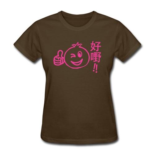 Good Stuff! Women's Tee - Women's T-Shirt