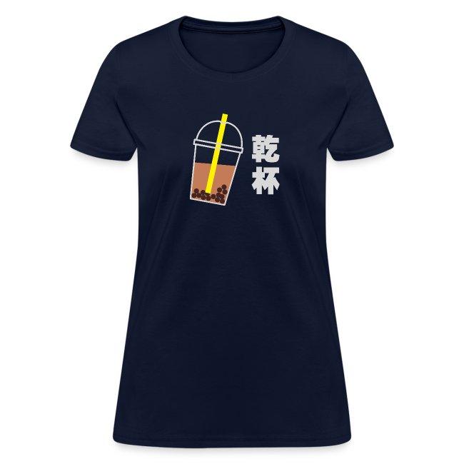 Cheers/Drink Up! (Gon Bui) Women's Tee
