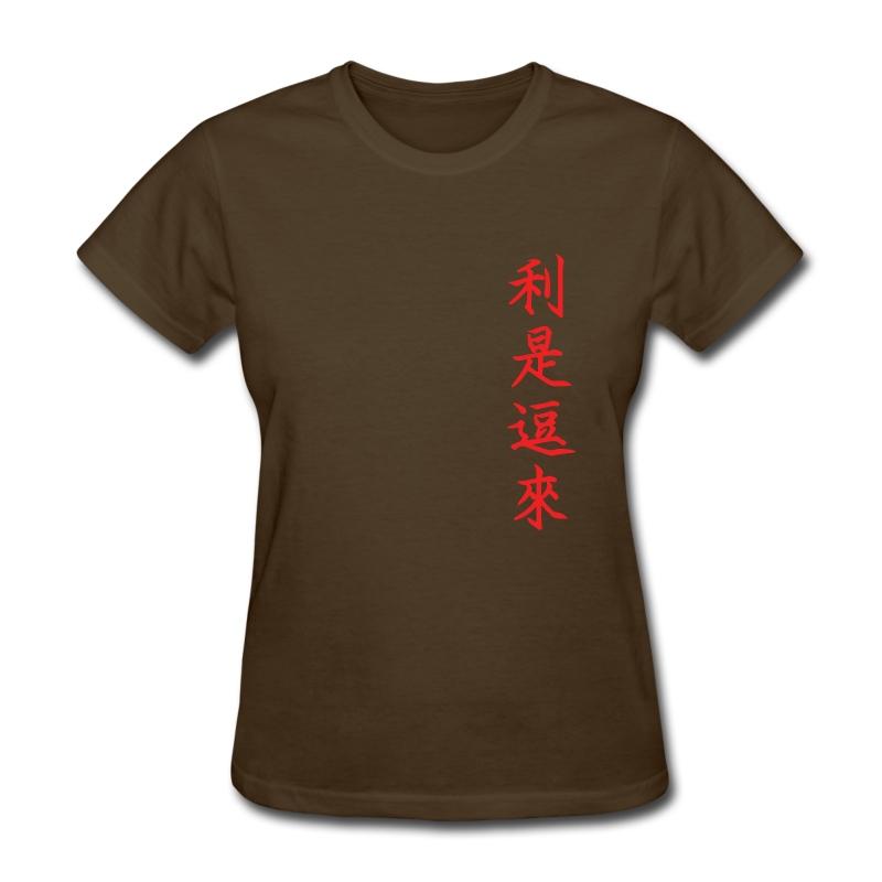 Show Me The Money! Women's Tee - Women's T-Shirt