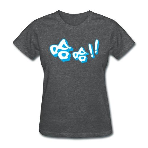Haha! Women's Tee - Women's T-Shirt