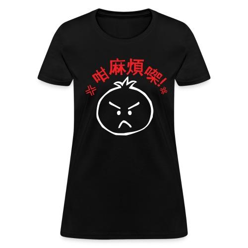 So Troublesome! Women's Tee - Women's T-Shirt