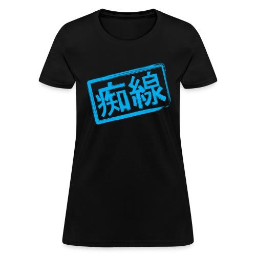 Crazy! (Ci Sin) Women's Tee v1 - Women's T-Shirt