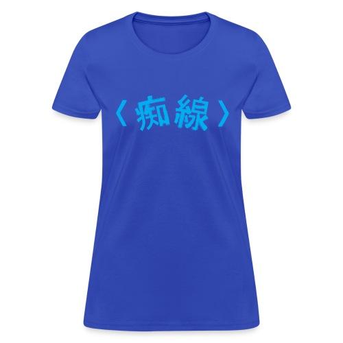 Crazy! (Ci Sin) Women's Tee v2 - Women's T-Shirt