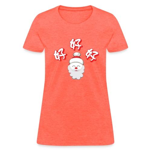 Ho Ho Ho! Women's Tee - Women's T-Shirt